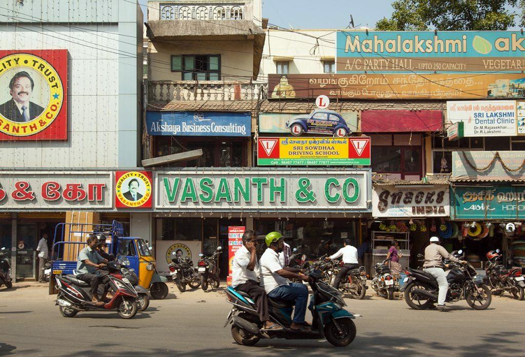 Gippslandia #06 - Travel Dept - Madras Brothers